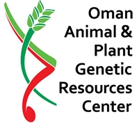 Oman Animal and Plant Genetic Resources Center (OAPGRC)