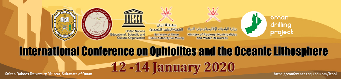 International Conference On Ophiolites And The Oceanic Lithosphere