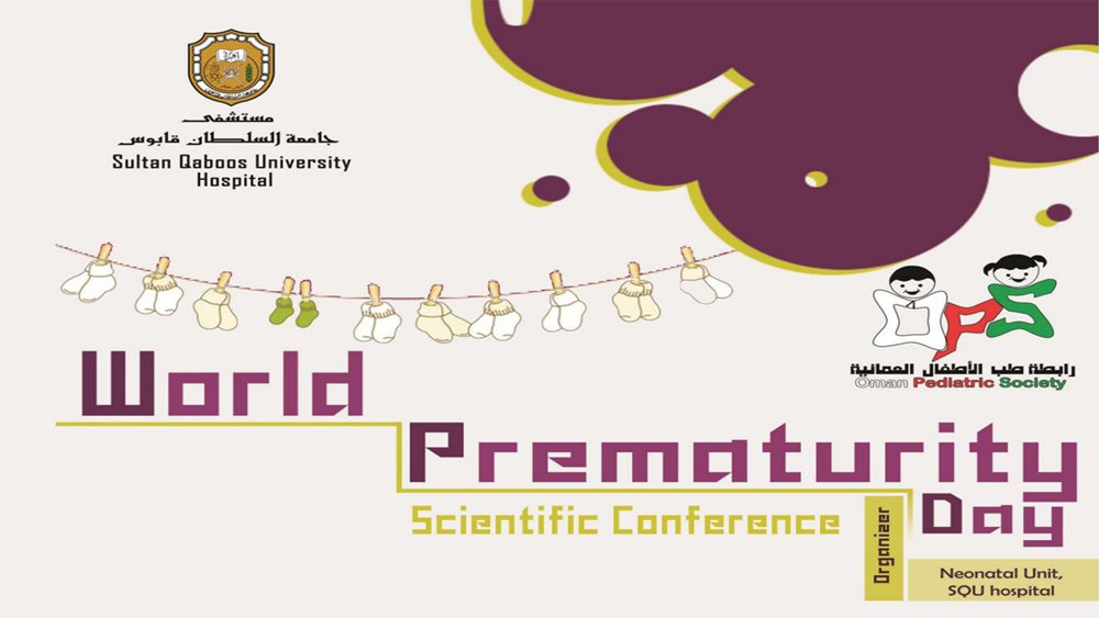 3rd Prematurity Day Conference