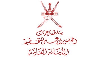 Supreme Council for Planning