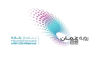 Oman Vision 2040