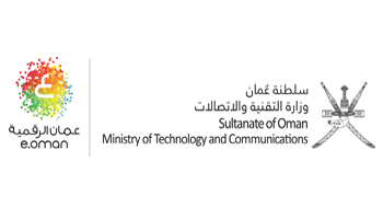 Ministry of Technology and Communications